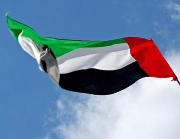 UAE Attestation